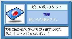 e0084700_1820084.jpg