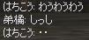 c0017886_12142474.jpg