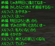 c0017886_12163196.jpg