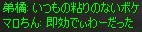 c0017886_12181921.jpg