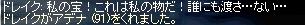 e0029224_110268.jpg
