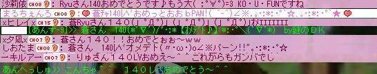 c0013627_239105.jpg