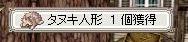 e0048268_16472926.jpg