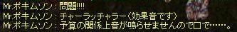 e0083511_1035043.jpg