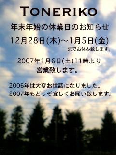 c0098813_16491875.jpg
