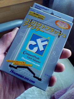 c0087320_10312127.jpg