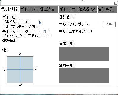 a0084109_1228364.jpg