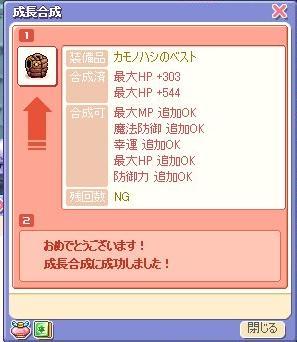e0071949_134187.jpg