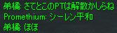 c0017886_12581555.jpg
