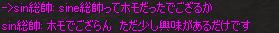 c0078698_1953391.jpg