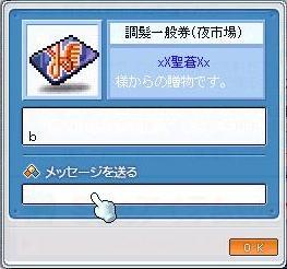 e0067018_2239181.jpg