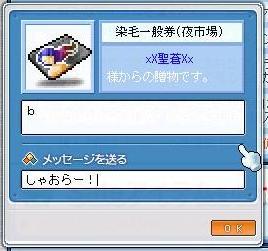 e0067018_23173886.jpg