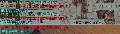 e0066552_3305470.jpg