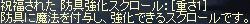 c0055665_1432550.jpg