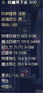 c0096912_11392217.jpg