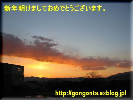 e0085147_904485.jpg