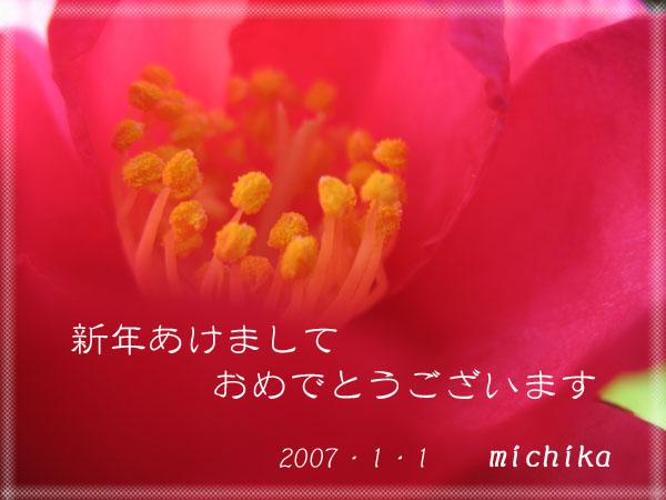 a0052155_1701212.jpg