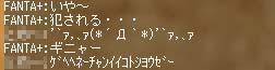 a0021266_17375151.jpg
