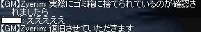 c0032359_350350.jpg