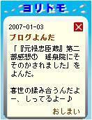 a0010198_9322940.jpg