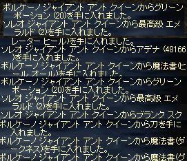 c0032359_148776.jpg