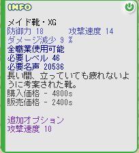 e0101888_1131048.jpg