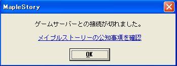 c0001140_1662075.jpg