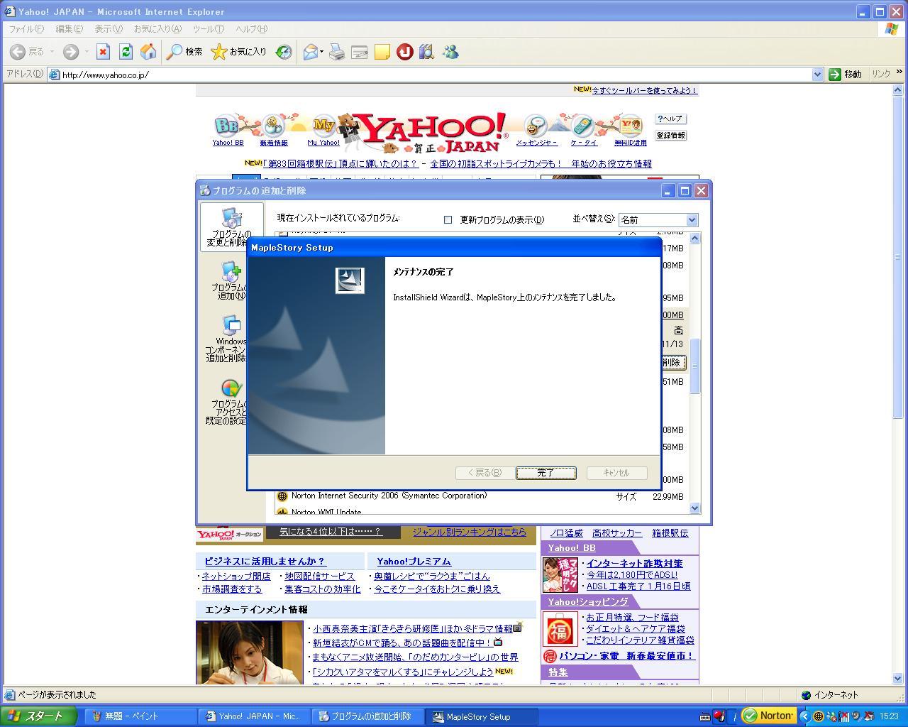 c0001140_1671659.jpg