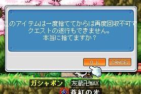 c0083536_5522163.jpg