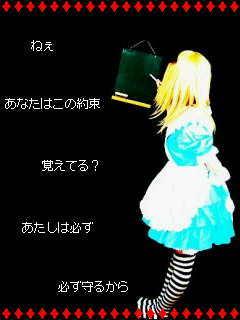 e0099047_171077.jpg