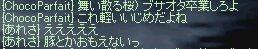c0024750_11305414.jpg
