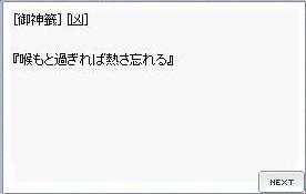 e0092504_22555526.jpg