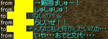e0097289_19213844.jpg