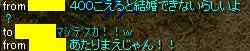 e0097289_1923977.jpg