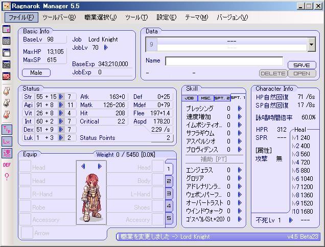 a0064193_018181.jpg