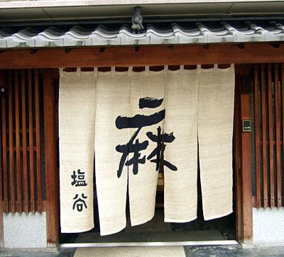 http://pds.exblog.jp/pds/1/200701/10/03/c0069903_177936.jpg