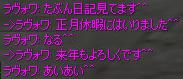 c0017886_11403277.jpg