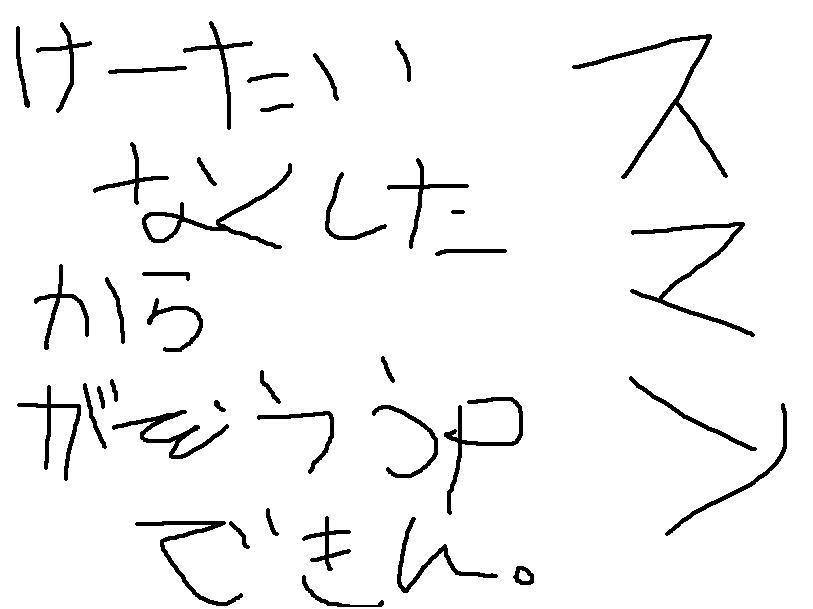 c0102277_042960.jpg