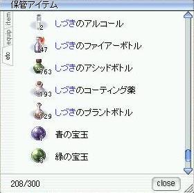 e0066552_23315.jpg