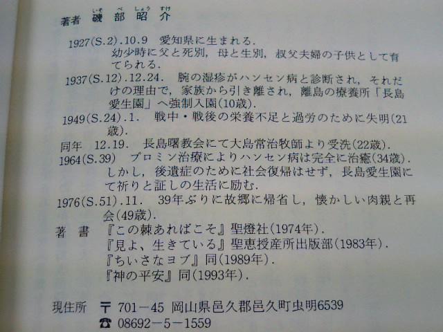 c0030950_123493.jpg