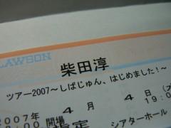 a0047157_0484949.jpg