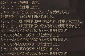c0017886_14335512.jpg