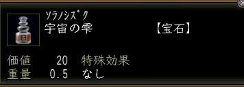 c0093337_8474083.jpg