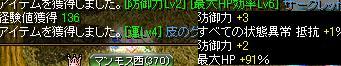 e0026344_431035.jpg