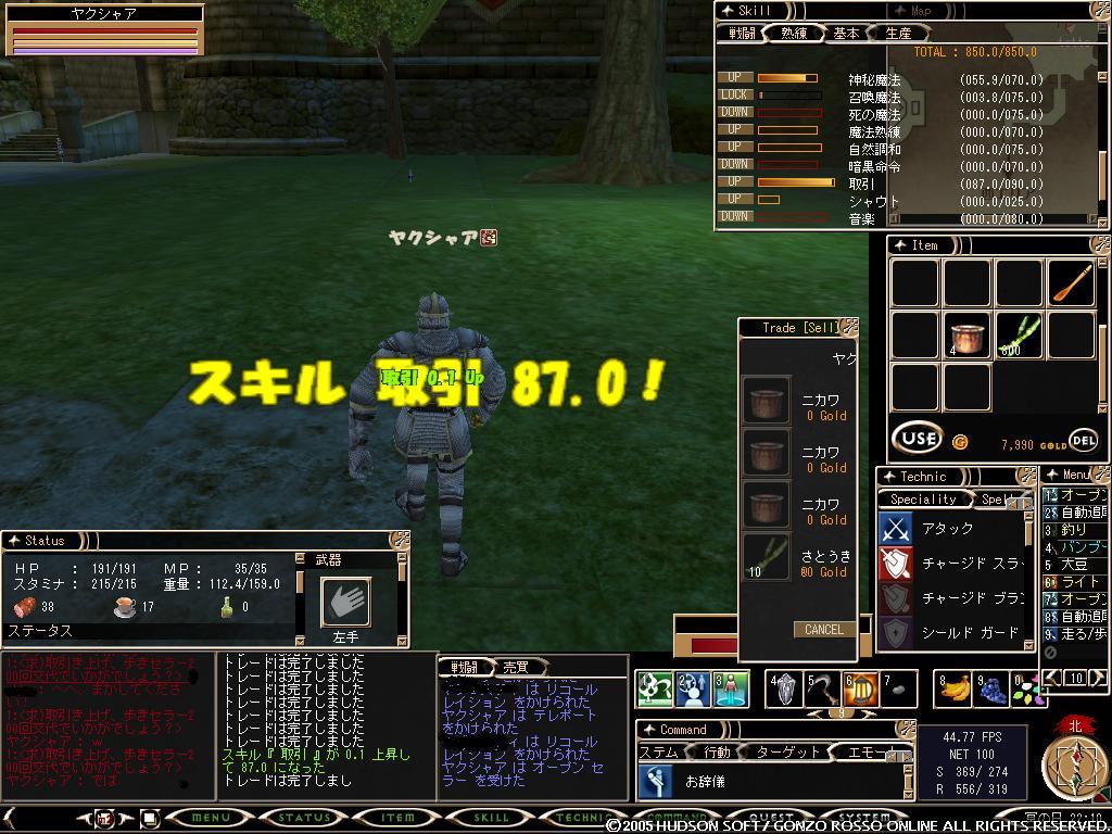 c0086314_1746991.jpg