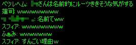 c0056384_13144514.jpg