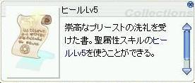c0100406_5162880.jpg