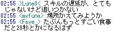 c0074259_20215051.jpg