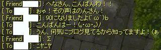 e0104955_72183.jpg