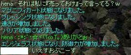e0104955_823129.jpg